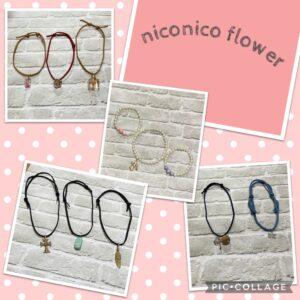 niconico flower